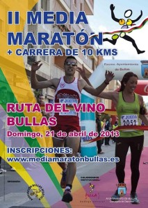 Foto archivo ::Cartel II Media Martón Ruta del Vino::